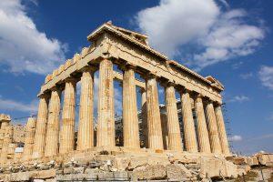 Çağdaş Yunan dili ve edebiyatı bölümü 1